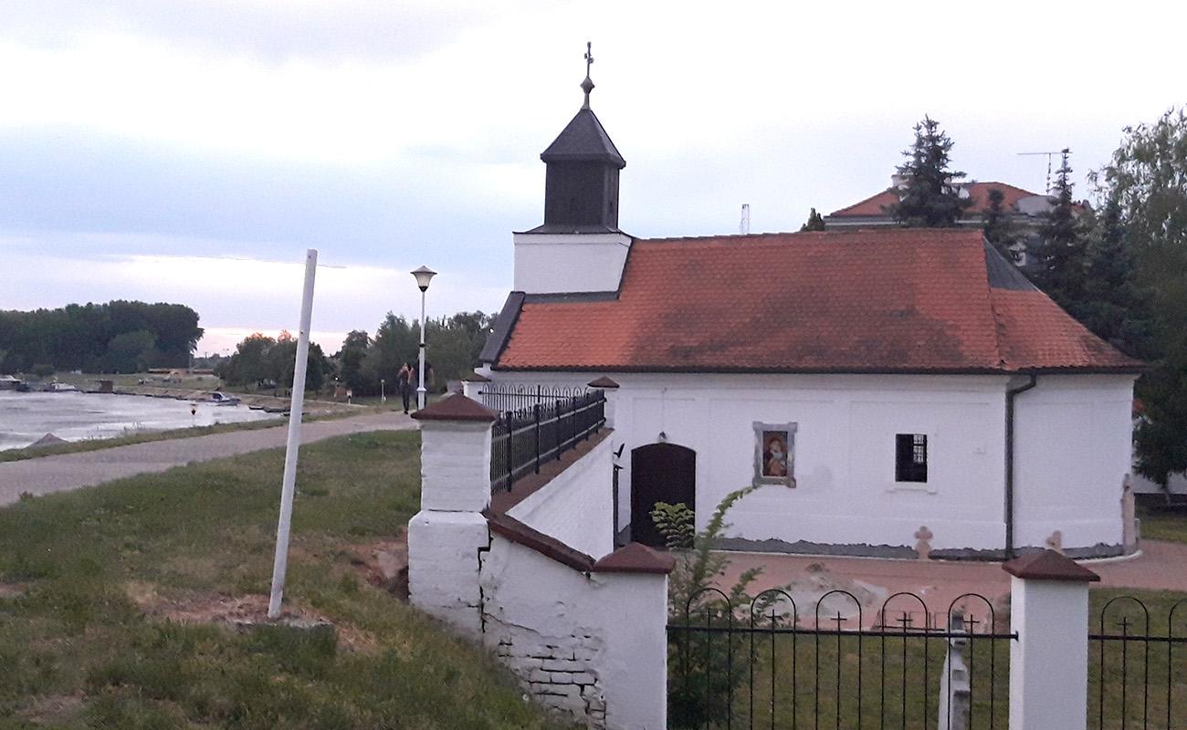 manastir kraj tise